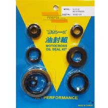 Suzuki RM250 1989 - 1993 Engine Oil Seal Kit